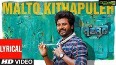 Malto Kithapuleh Lyrical Video - Check out the Malto Kithapuleh Lyrical Video from the movie Hero. Arjun Sarja, Abhay Deol, Resident Evil Anime, Cotton Sarees Online, Hero Movie, Tamil Movies, Hd Video, Lyrics, Cinema