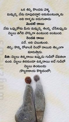 Funny Images, Funny Photos, Google Funny, Telugu, Quotations, Life Quotes, Romantic, Heroines, Health Tips