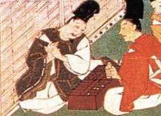 Japanese Miscellany