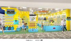 2015年7月20日(月・祝) 関西に初上陸「ふなっしーLAND大阪梅田店」オープン!!|株式会社キデイランドのプレスリリース