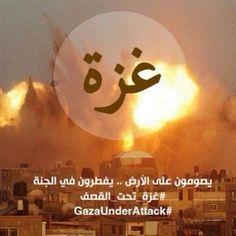 "Comment: mostafaelkhoudari said ""gaza#underattack#"""