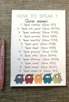 How to Speak by the Qu'ran