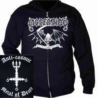 Heavy Metal Band & Music Merchandise | Heavy Metal Merchant Zip Hoodie, Sweater Hoodie, Pullover, Metal Fan, Band Hoodies, Heavy Metal Bands, Music Bands, Black Metal, Hard Rock
