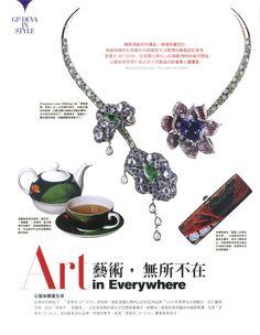 Gp Deva Cultural and creative jewelry design