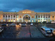 Ж/Д вокзал Улан-Удэ|Ulan-Ude Railway Station en Улан-Удэ, Бурятия
