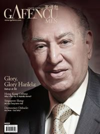 Aug-2010  Glory, Glory Harilela   At 88 years old, Dr Hari Harilela remains Hong Kong's foremost Indian patriarch as well as one of its most successful businessmen