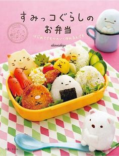 新刊のお知らせ - わくわくキャラクター弁当 Bento Box Lunch For Kids, Bento Kids, Cute Bento Boxes, Sushi Lunch, Japanese Bento Box, Japanese Food Art, Japanese Kids, Anime Bento, Kawaii Bento