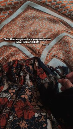 Quran Quotes Love, Quotes Rindu, Beautiful Quran Quotes, Quran Quotes Inspirational, Hadith Quotes, Islamic Love Quotes, Muslim Quotes, Text Quotes, Mood Quotes