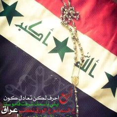 @awslaw 2357 متابع، تتابع 43، 25.0k تسجيلات إعجاب - شاهد مقاطع فيديو رائعة تم إنشاؤها بواسطة Aws law Iraq Map, Baghdad, Jewelry, Art, Art Background, Jewlery, Jewerly, Schmuck, Kunst