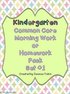 morning work- common core- kindergarten- first quarter $