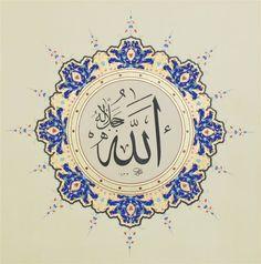 Quaranta Hadith An-Nawawi – Le tre Leonesse Islamic Motifs, Islamic Art Pattern, Pattern Art, Allah Calligraphy, Islamic Art Calligraphy, Arabesque, Best Islamic Images, Turkish Pattern, Book And Frame