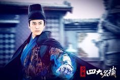 The Four is a Chinese TV series starring Zhang Han, William Chan, Yang Yang and Janine Chang. The Four, China, Riding Helmets, Tv Series, Dramas, Films, Fantasy, Fashion, Movies