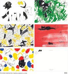 "From picture book ""Shironeko to kuroneko (a white cat and a black cat)"" by Japanese illustrator Chiki Kikuchi"
