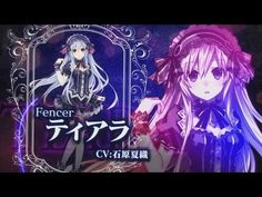 PS3「フェアリーフェンサー エフ」 PV ティアラ編  The Leading Lady Of Fairy Fencer F Graces This Trailer With Her Presence Read more at http://www.siliconera.com/2013/09/19/the-lady-of-fairy-fencer-f-graces-this-trailer-with-her-presence/#EImTiy9ZsFABobLz.99