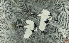 加山 又造 「鶴」 Matazo Kayama - 創業37年 美術品販売の田辺画廊 ギャラリー田辺