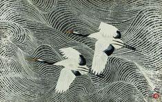 加山 又造 「鶴」 Matazo Kayama - 創業36年 美術品販売の田辺画廊 ギャラリー田辺