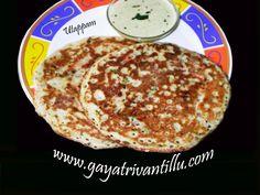 Utappam - Brunch (Breakfast + Lunch) Food Andhra Cooking Telugu Vantalu Vegetarian Recipes - http://sportsproductmart.com/utappam-brunch-breakfast-lunch-food-andhra-cooking-telugu-vantalu-vegetarian-recipes/