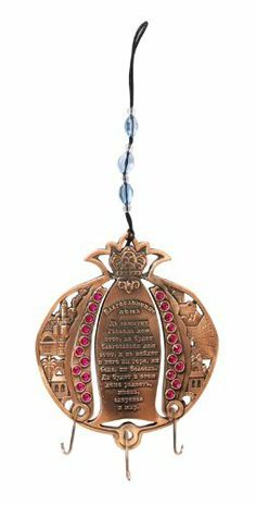 Copper Blessing for the Home Wall Hanging Plaque in Russian by World of Judaica. $20.00. Sure to look charming hanging in any room in your home, pomegranate shaped copper plaque features the blessing for the home written in Russian. A rope is attached to the top of the pomegranate shaped plaque, making it easy to hang anywhere you please. The plaque itself is made of copper with the Birchat Habayit, or blessing for the home written in Russian in the center, and is ...