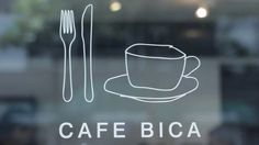 Promo video for the lovely Cafe Bica - located on the edge of Granville Island, at First and Fir.