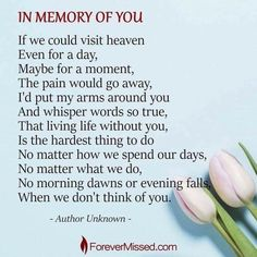 A memorial website is a perfect way to celebrate the life of a family member or a friend who has passed away. Create an Online Memorial, share memories, photos, and videos of your loved one I Miss You Quotes, Dad Quotes, Husband Quotes, Life Quotes, Remember Quotes, Karma Quotes, Hurt Quotes, Friend Quotes, Losing A Loved One Quotes