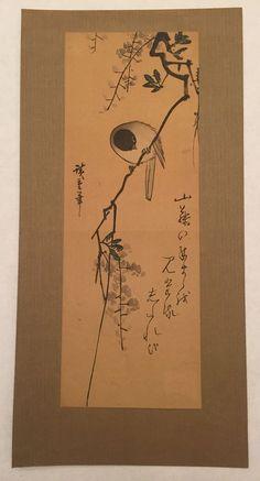 Antique Vintage Japanese Woodblock Print Art Bird on Branch Japan Art Paper Old   eBay