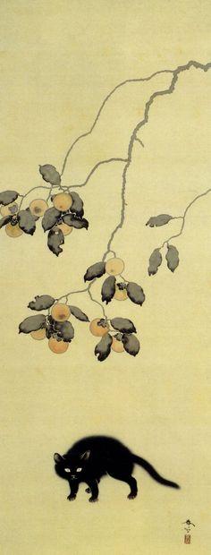 Hishida Shunsō (Japan, - Black Cat, 1910 - Color on silk Art And Illustration, Illustrations, Asian Cat, Gatos Cat, Black Cat Art, Black Cats, Japanese Cat, Art Asiatique, Photo Chat