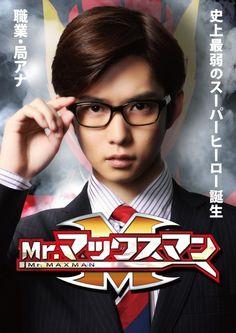 千葉雄大、初主演映画で史上最弱のスーパーヒーローに - 写真 - 映画 - ニュース - クランクイン!