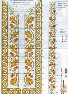 Thrilling Designing Your Own Cross Stitch Embroidery Patterns Ideas. Exhilarating Designing Your Own Cross Stitch Embroidery Patterns Ideas. Fall Cross Stitch, Cross Stitch Borders, Crochet Borders, Filet Crochet, Cross Stitch Designs, Cross Stitching, Cross Stitch Embroidery, Embroidery Patterns, Cross Stitch Patterns