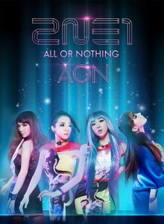 2NE1 - All or Nothing Concept Photos | Beautiful Korean Artists