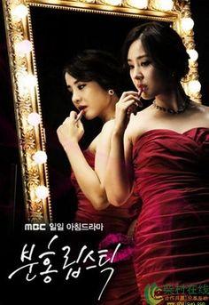 Pink Lipstick korean drama