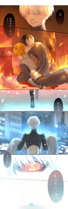 Tokyo Ghoul - HideKane-------- I don't ship it but omg time to go sob in a corner!!!!!!!!!!!!!!!!!!!!!