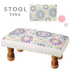TINA square stool 木製 刺繍入り スクエア スツール