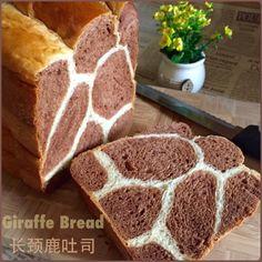 My Mind Patch: Breadmaker Giraffe Bread 面包机长颈鹿吐司