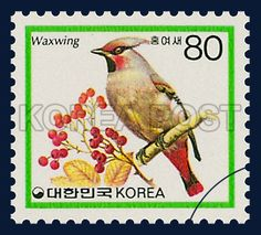 Definitive Postage Stamps, Japanese Waxwing, Bird, Orange, Green, 1986 12 10, 보통우표 1986년 12월 10일, 1470, 홍여새, postage 우표