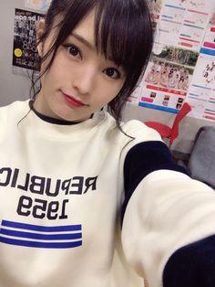 山本彩 Asian Woman, Asian Girl, Most Beautiful, Beautiful Women, Female Images, Yamamoto, Japanese Girl, Asian Fashion, Asian Beauty