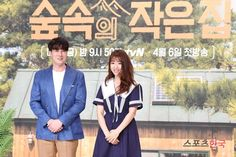 So Ji Sub and Park Shin Hye Attend Press Conference for New Na PD Variety Little House in the Forest - A Koala's Playground
