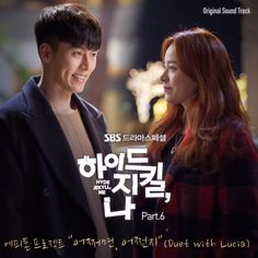 """Hyde Jekyll, Me"" OST Part.6 - Epitone Project with Lucia - Perhaps? Somehow / Maybe"