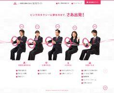 福岡市で男女タクシードライバー募集│双葉交通採用サイト