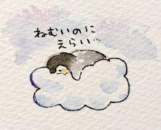 Cute Animal Drawings Kawaii, Cute Little Drawings, Kawaii Art, Cute Drawings, Penguin Drawing, Penguin Art, Art Painting Gallery, Doodle Art Journals, Dibujos Cute