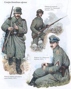 Форменные мундиры Северо-Западной Армии. | My test site