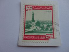200p Saudiarabia Postage Stamp