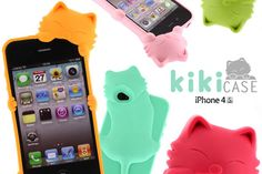Kiki Case Kitten cover per iPhone 4