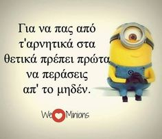 Image about love in we 💛 minions by Ec_Ghost on We Heart It Funny Statuses, Minions, Find Image, We Heart It, Lol, Quotes, Fictional Characters, Maths, Quotations