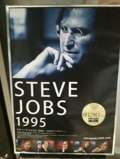 映画『STEVE  JOBS 1995』  渋谷ユーロスペース  スティーブジョブスのインタビュー。収録→一部の放送採用→テープ紛失で幻だったインタビュー。スタッフ?がVHSテープにダビング?していたものが発見されて映画となった。  2013.10.02