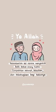 Pray Quotes, Hadith Quotes, Quran Quotes Love, Islamic Love Quotes, Muslim Quotes, Islamic Inspirational Quotes, Words Quotes, Quotes Rindu, Message Quotes