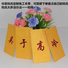 HongKong surname red packet customized last name envelope Chinese New Year wedding envelopes for invitations card. Gold Envelopes, Custom Envelopes, Wedding Envelopes, Wedding Paper, Red Wedding, Invitation Cards, Invitations, Red Packet, Wax Seal Stamp
