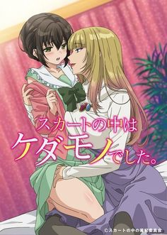 Manga Skirt no Naka wa Kedamono Deshita. sẽ có Anime   Cotvn.Net