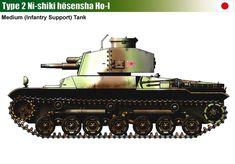 Type 2 Ho-I Medium (Support) Tank