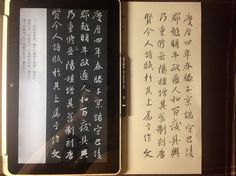 《岳陽樓記》是一篇為重修岳陽樓寫的記。北宋宋仁宗慶曆四年(1044年),滕子京被貶至岳州。到任一年,滕子京就把岳州治理得政通人和,百廢具興。於慶曆五年(1045年)重修岳陽樓,待樓修成,致書同年進士范仲淹(即〈與范經略求記書〉一文)寫一篇〈岳陽樓記〉。同為被貶官員,滕子京時常向范仲淹抱怨自身的處境,范仲淹明白滕子京自貶謫到巴陵為知州後,常展露憤恨不平之氣,欲勸勉之,正好滕子京來信求撰記,所以范仲淹在文中寫道:「不以物喜,不以己悲、先天下之憂而憂,後天下之樂而樂」,自抒懷抱也規勸老友。   《岳陽樓記》能夠成為傳世名篇並非因為其對岳陽樓風景的描述,而是范仲淹借《岳陽樓記》一文抒發先憂後樂、憂國憂民的情懷。