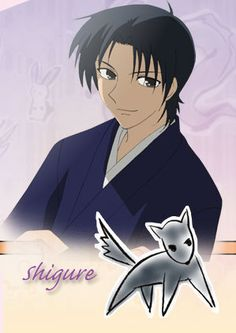 fruits basket characters - Perverted Dog...